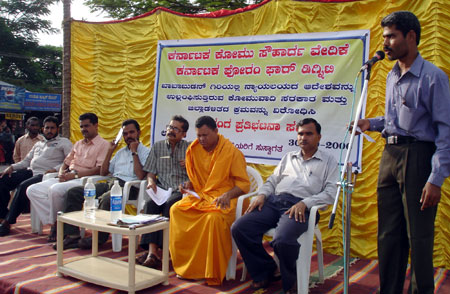 Srirama Diwana spreading hate in Karnataka Forum for Dignity event